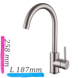 LOTTA cмеситель для кухни, сталь, IMPRESE 55401-SS